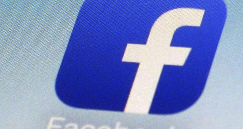 別以為在網路上就沒關係!協助刊登性別歧視的徵才廣告,臉書跟雇主都被告上法院