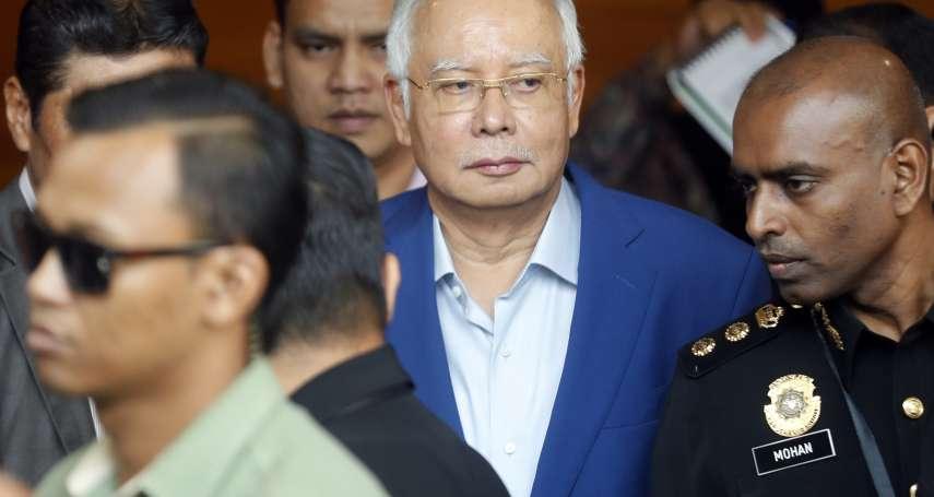 馬來西亞前總理又被抓:納吉被控濫用職權,今三度出庭應訊