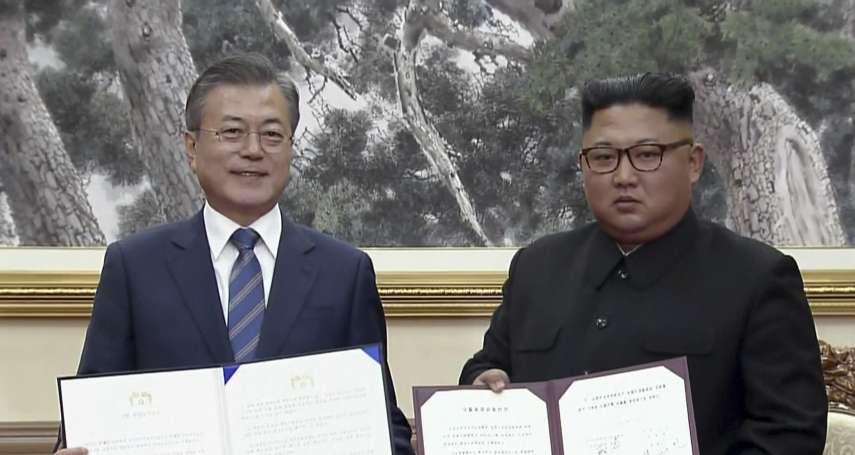 閻紀宇專欄:川普為平壤峰會「好消息」興高采烈,美國念茲在茲的「無核化」還是沒著落