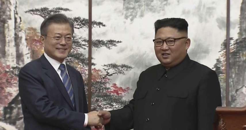 《平壤共同宣言》全文:從根本上解除敵對關係、共同申辦2032年奧運、金正恩近期出訪首爾