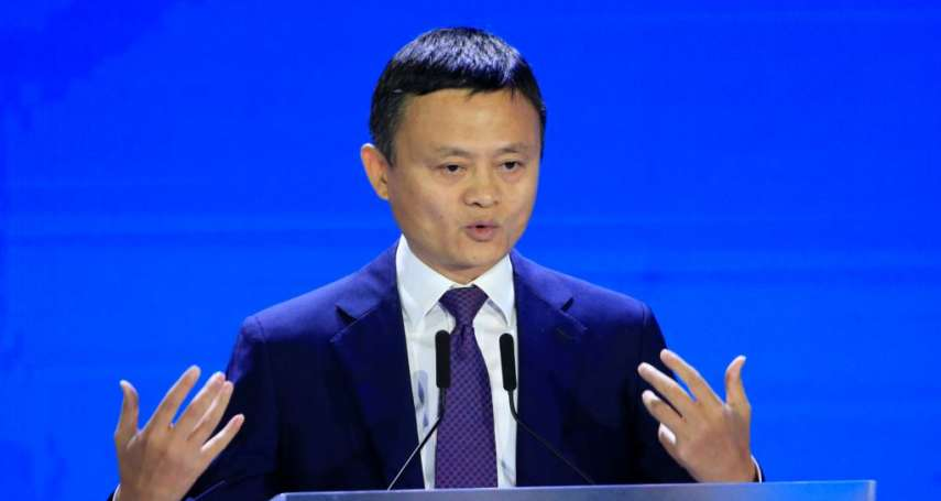 當個投資銀行家、還是巧扮「中國巴菲特」—馬雲下一步會做什麼
