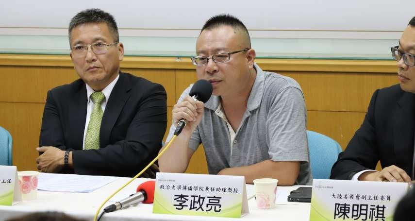 到中國就被「建檔」!政大學者:赴中台師面臨中國建檔監控