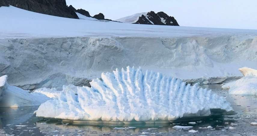 南極「沉睡巨人」熱醒!研究:持續暖化恐融世界最大冰層