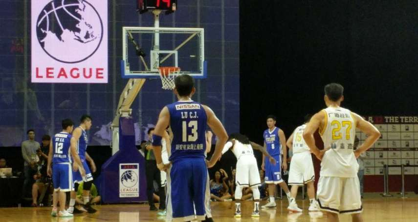 李亦伸觀點:亞洲職籃聯賽,戰場為何選澳門?
