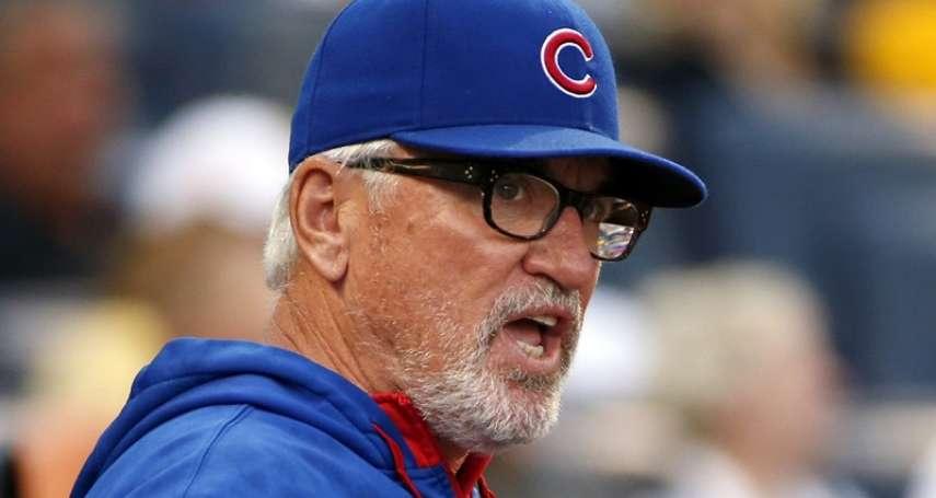 MLB》墊底球隊也要小心 小熊教頭:紅人明年要注意!