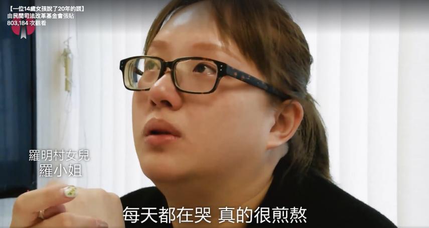 第11個沒有爸爸的中秋節:警官被冤收賄流亡海外 她20年無奈說謊「爸爸去美國做生意」