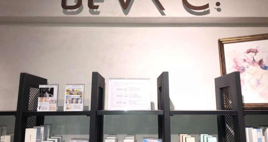 全球熱銷破億!明星御用彩妝大師指定妝前保養品牌BEVY C.,重磅回歸台灣市場