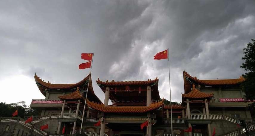 孫慶餘專欄:統戰在台灣已成中共「法寶」