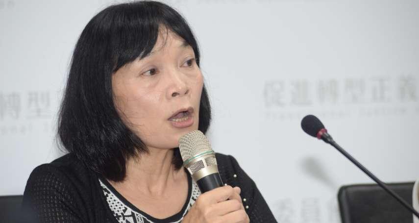 張天欽事件》楊翠:台灣已到轉型正義關鍵時刻,促轉會不會因一人成為東廠