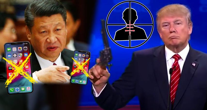 【風云軍事】你狙殺中國富豪!我切斷蘋果供應!川普、習近平關稅廝殺號角響起!