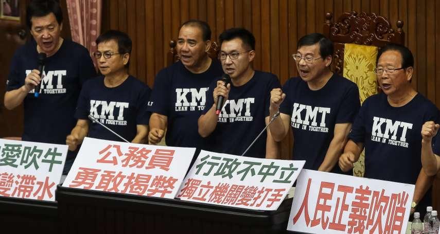 「張天欽事件對民進黨、台灣民主很傷」 柯建銘籲:但藍營一味追打、泛政治化恐自傷
