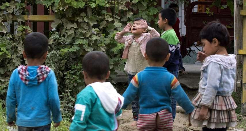 「別把新疆的孩子送進孤兒院,讓他們回家吧!」人權組織再批中國「再教育營」