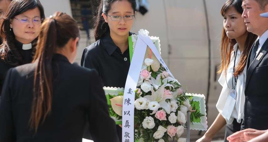 楊偉中救愛女逝世2周年 前主播遺孀臉書首度更新吐心聲