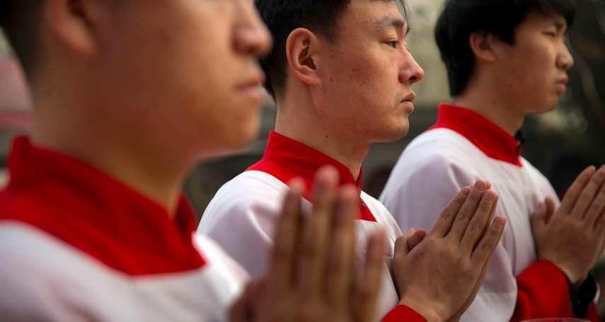 「主教任命協議」談判在即》中國想靠教廷挽救國際形象 恐將觸及台梵邦交議題!