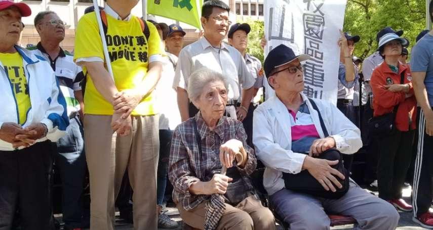 朱淑娟專欄:南鐵地下化爭議中通過徵收,勢將爭訟難了