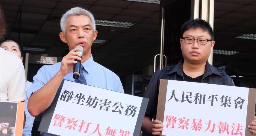 三二三佔行政院》「警棍戳下體、70歲老人遭圍毆出血驟逝」 律師嘆:這是台灣民主運動未竟之業…