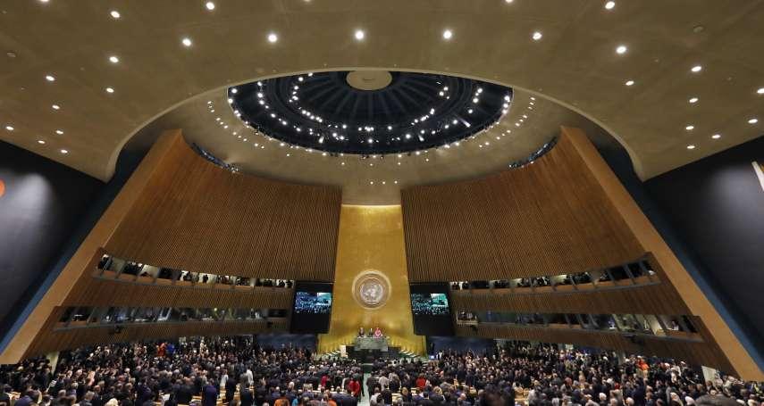 進聯合國持護照、台胞證全遭拒 外交部抗議:歧視性作法