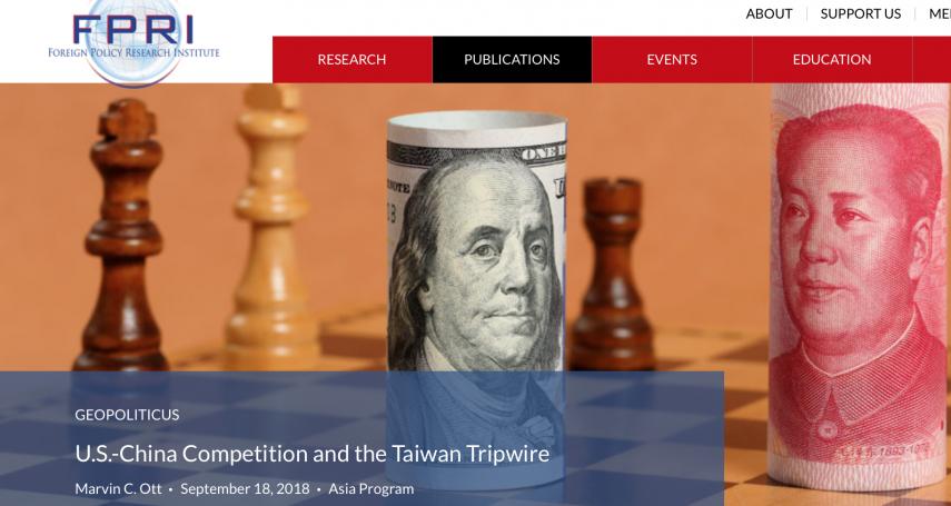 「川普政府正重新思考『一中』政策」台灣是否成為美中博弈核心?國外專家各有看法