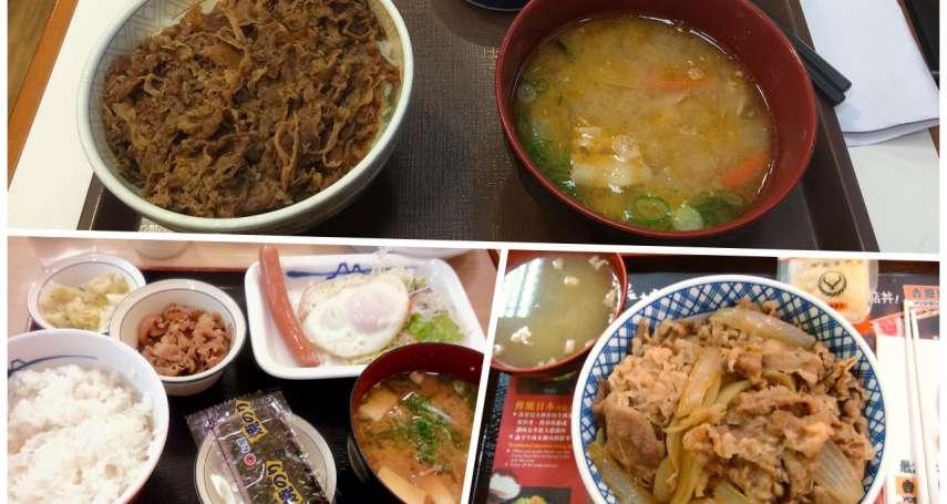 日本又一知名牛丼來台展店,連鎖牛丼進入戰國時代