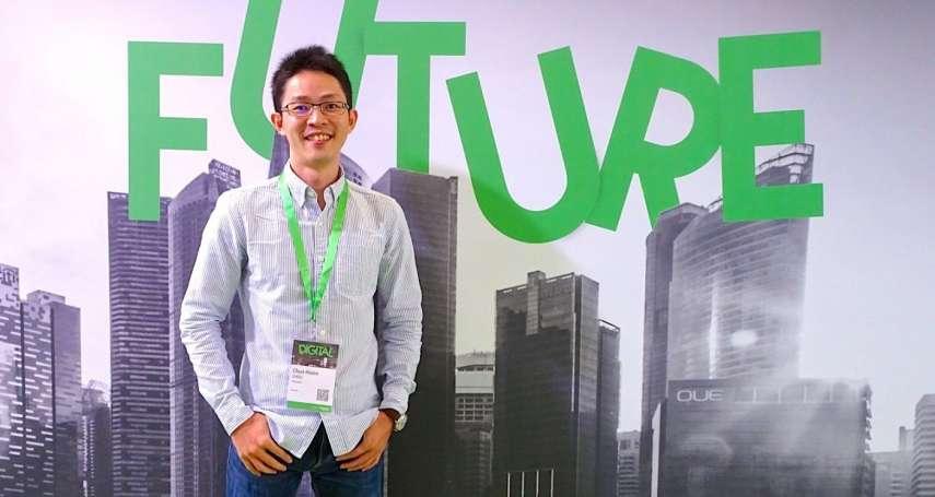垃圾桶撿來的靈感,竟促成太陽能革命!台灣新創「突破性產品」銷向世界
