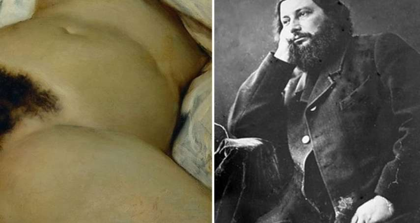 百年名畫《世界的起源》半裸女體模特兒成謎,法國學者稱謎底揭曉