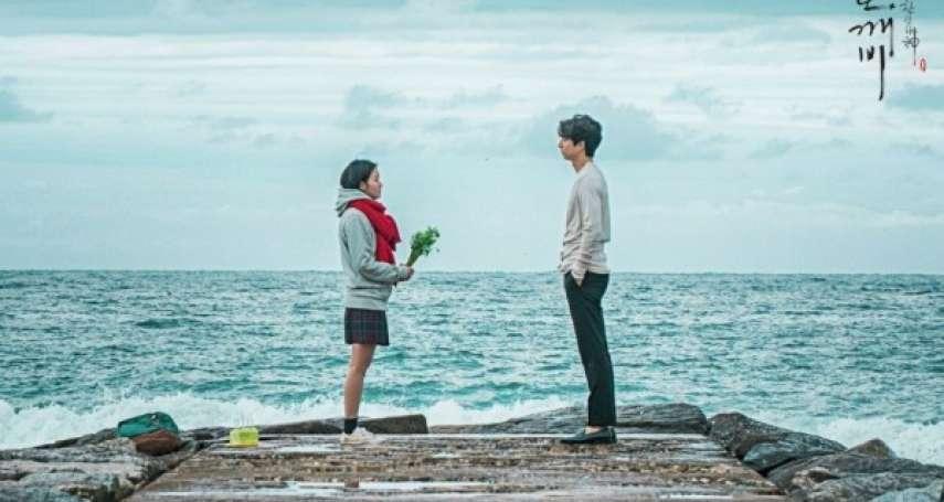 《鬼怪》、《未生》等韓劇的成功,可以讓台灣借鏡的地方在哪裡?