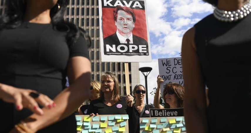 公然嘲弄性侵受害人》共和黨參議員痛罵川普「不得體」大法官卡瓦諾任命案陷入混沌