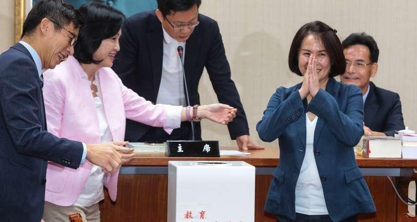 觀點投書:到底政客負舊盟─日本、慰安婦與蔡政府的難解糾葛