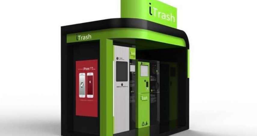 以後不用再追垃圾車?24小時「智慧垃圾桶」街頭現身!做回收還能立刻賺現金,實在太便民