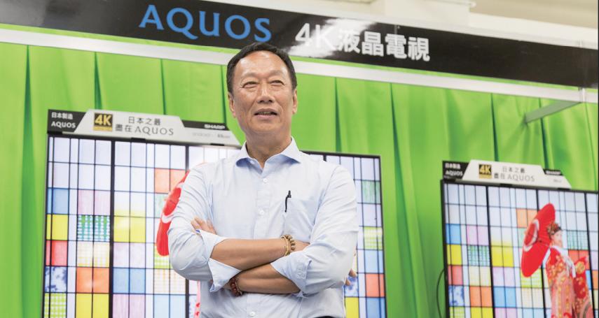 「台灣50強CEO」大洗牌!郭台銘、張忠謀蟬聯一二名,榜單更預言「這些產業」最有前景…