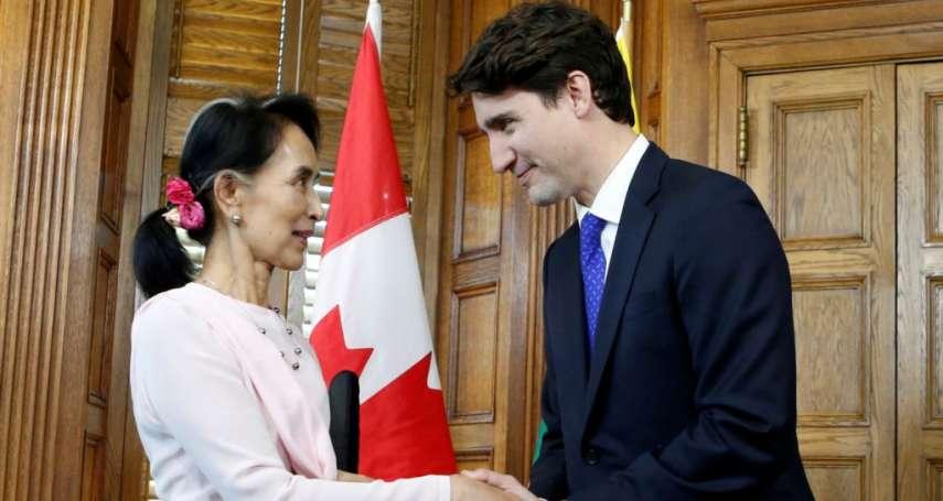 加拿大眾議院一致通過:剝奪翁山蘇姬榮譽公民資格