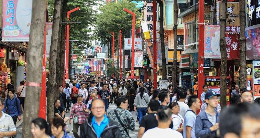 高洺塗觀點:慘不忍賭的觀光政策怎救台灣觀光產業