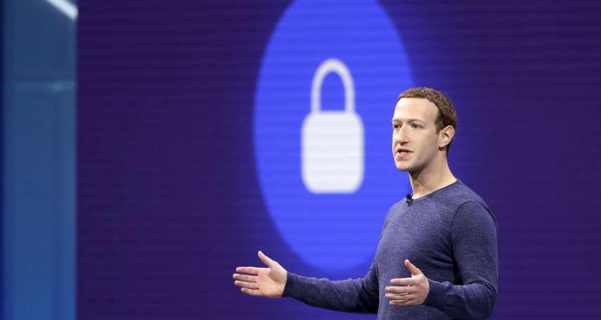 不是LINE也不是WeChat!祖克柏:臉書通訊軟體最大對手是蘋果的iMessage