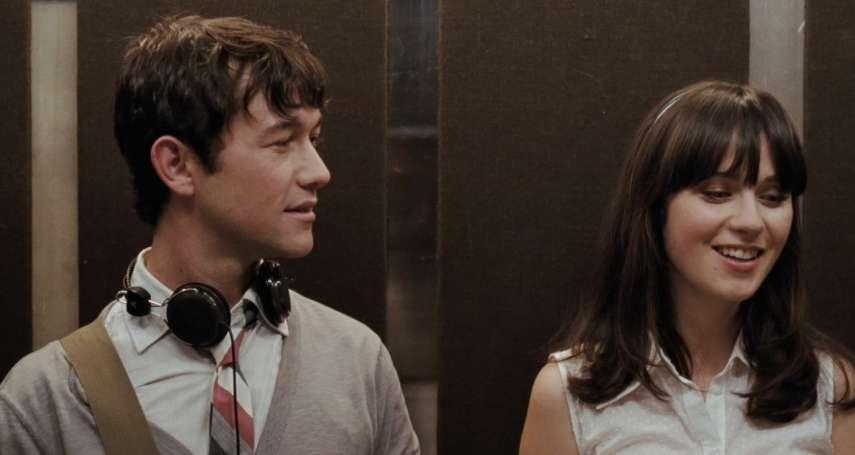 經典片《戀夏500日》的愛情習題:你是不是也相信一見鍾情?