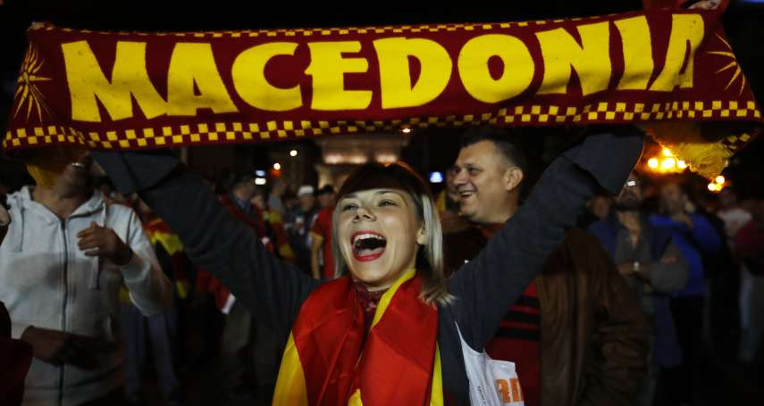 國名爭議依舊難解!投票率未過半…馬其頓變更國號公投闖關失敗 加入歐盟、北約路迢迢
