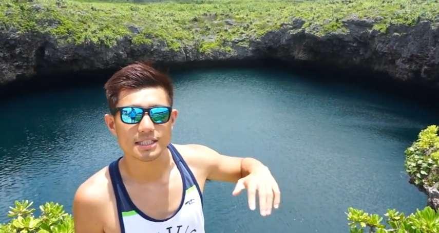 「比tiffany藍還美的宮古藍?」宮古島千變萬化的絕美「藍」景,還能開車橫跨大海,網友激推:跳島旅行超酷!