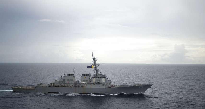 中美軍艦南海險撞船!蘭州號逼美軍驅逐艦轉向,美退役艦長:這非常危險