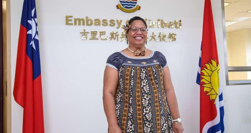 專訪吉里巴斯大使藍黛西》想當護理師卻踏入政壇 首度外派就來寶島台灣