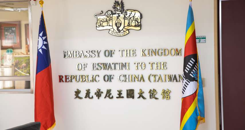 史瓦帝尼民主化牽動台灣邦交 專家:中國用相同伎倆利誘外交轉向