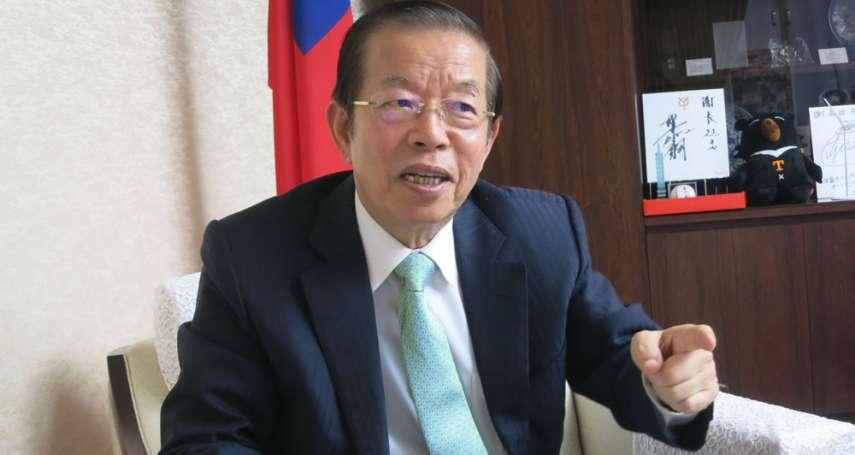 再批中國「拉攏日本、孤立台灣」謝長廷:就算被罵漢奸,該說的還是要說