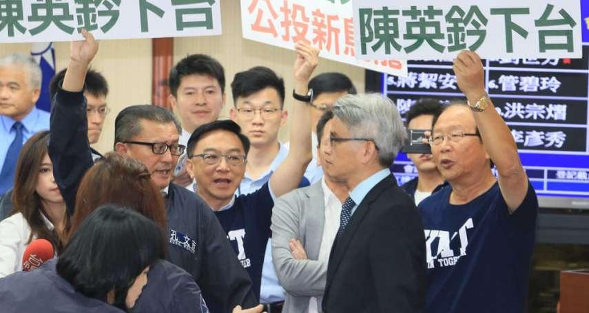 羅智強觀點:民進黨的中選會,還要不要臉!
