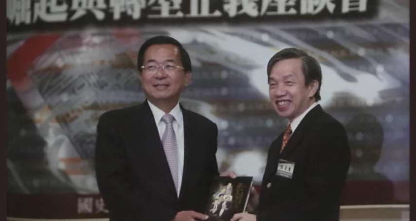 張炎憲全集邀蔡英文寫序被婉拒 陳水扁:只因書名有「台灣國」!