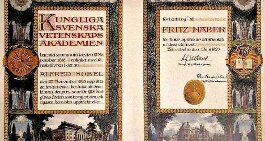 居禮夫人家5座諾貝爾獎,有3座就是化學獎!歷屆諾貝爾化學獎知多少