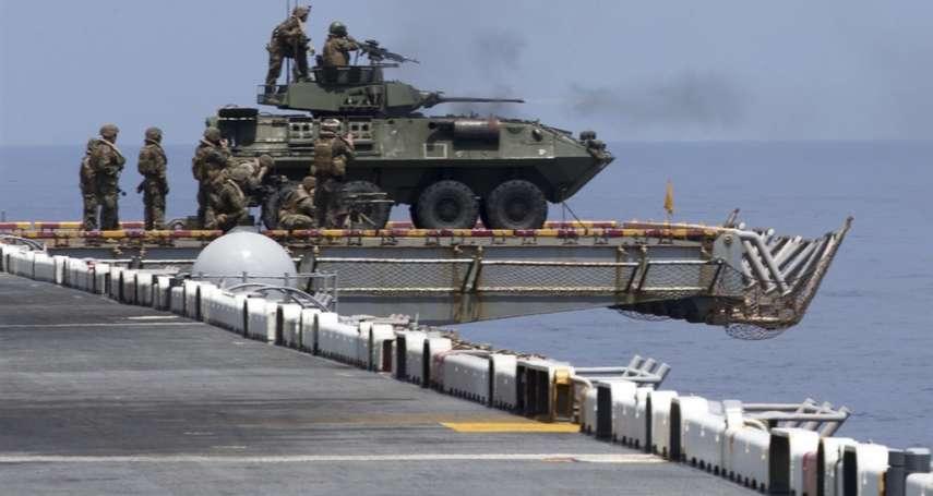 美軍向中國「秀肌肉」升高敵意 南海對峙是結果恐也是開端