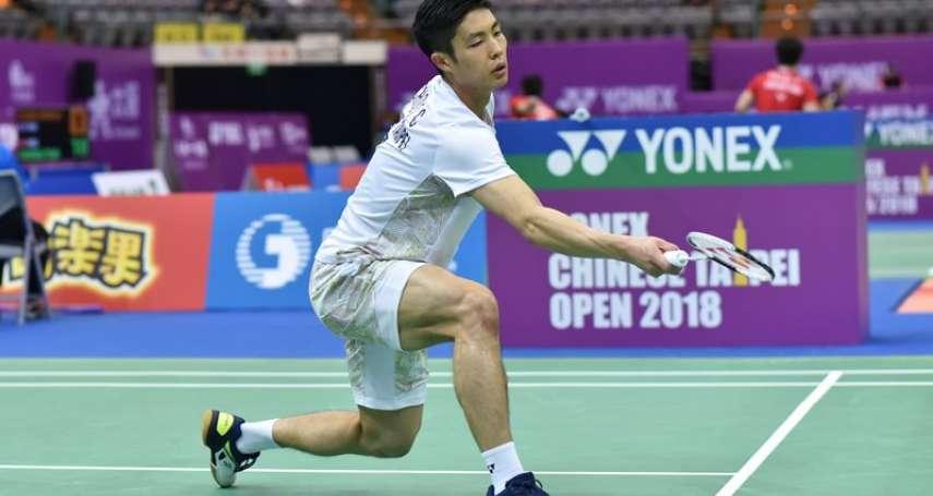 羽球》周天成亞錦賽闖4強 20年來台灣最佳