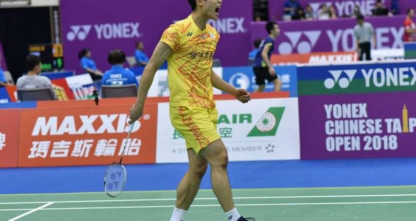 羽球》周天成全英公開賽闖四強 台灣內戰擊敗「羽球王子」王子維