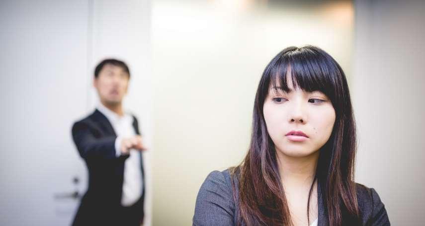 誰說面對職場霸凌只能忍氣吞聲?呂秋遠列十點妙計反擊:出來混,總是要還的!