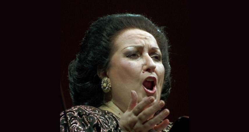 當代最偉大的西班牙女高音、美聲歌劇天后卡芭葉85歲化為絕響