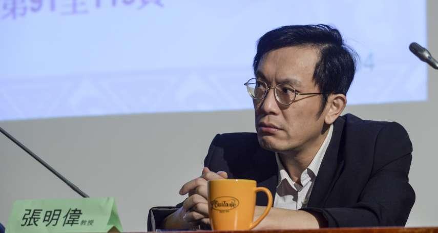 行政院要修《選罷法》打選舉假廣告 台灣人權法治關懷協會批:等同把古代包青天穿越到現代