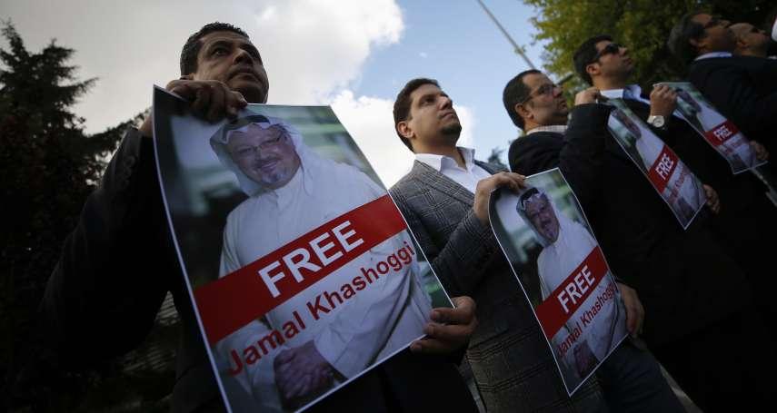 「哈紹吉已遭殺害肢解」沙烏地阿拉伯記者失蹤案,土耳其匿名官員稱沙國痛下殺手